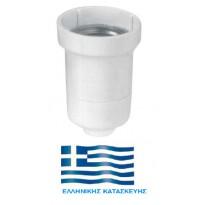 """Ντουί Ε/27 """"Μεγάλο"""" Ελληνικό Λευκό"""