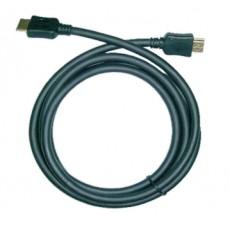Καλώδιο HDMI 1.5 m