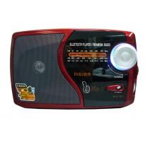 Ραδιόφωνο MEIER M-U73BT