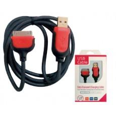 Καλώδιο USB i Phone 4/ i Pad