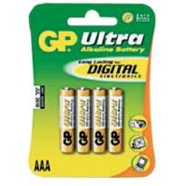 Αλκαλικές Μπαταρίες AAA LR03 1.5V (Mini Minion)