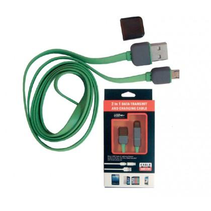 Καλώδιο USB IP5/I PAD/SAMSUNG/SMART PHONE