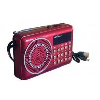 Επαναφορτιζόμενο Ψηφιακό Ραδιόφωνο